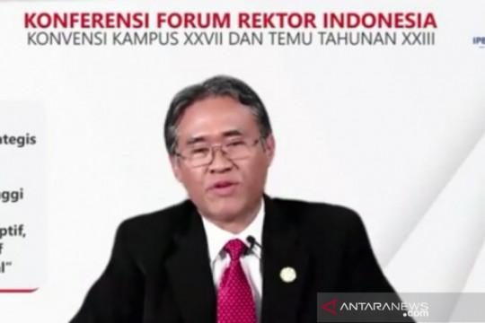 Rektor UGM dikukuhkan sebagai Ketua Forum Rektor Indonesia periode 2021-2022