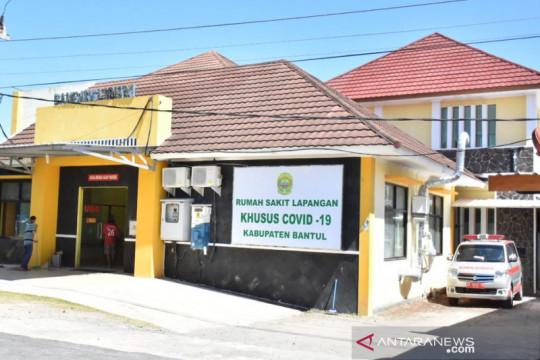 Pemkab Bantul membebaskan lahan untuk pengembangan RS Lapangan COVID-19
