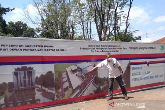 DPRD Kudus bakal miliki gedung fraksi senilai Rp4,82 miliar
