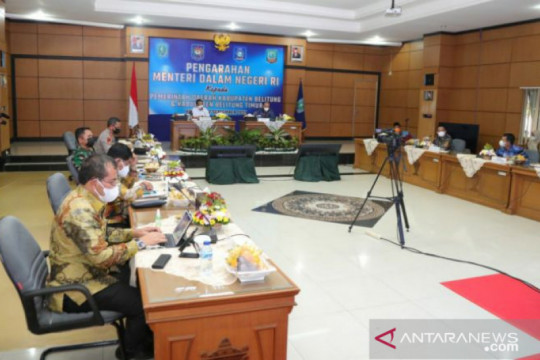 Mendagri dukung Bangka Belitung menjadi daerah prioritas vaksinasi COVID-19