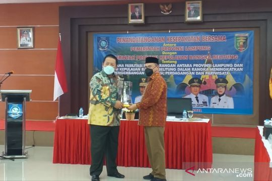Bangka Belitung-Lampung jalin kerja sama dalam tiga sektor