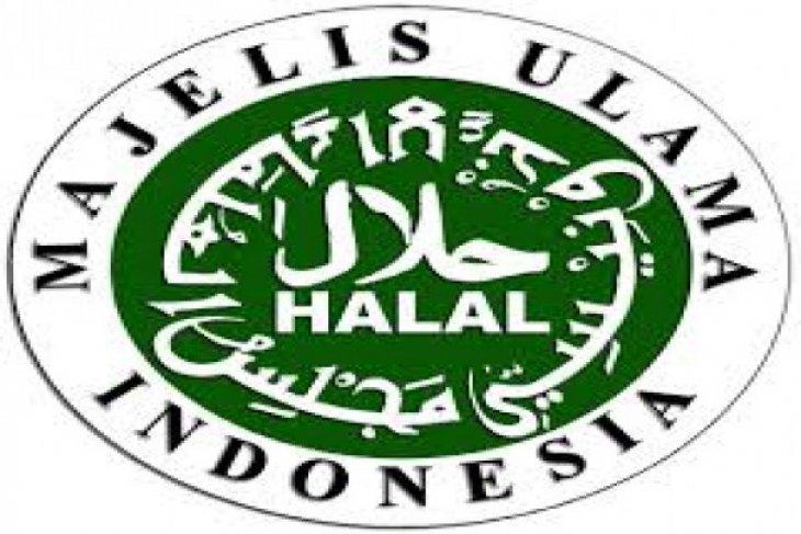 Pemkot Bogor Sosialisasikan Sertifikasi Pangan Halal
