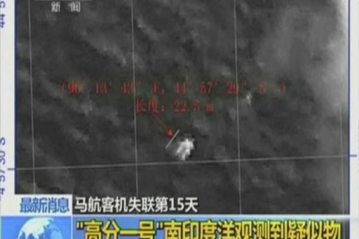 Search for missing MH370 focuses on Chinese satellite photos