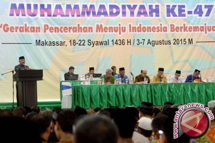 Din: Paket Pimpinan Muhammadiyah Bentuk Demokrasi