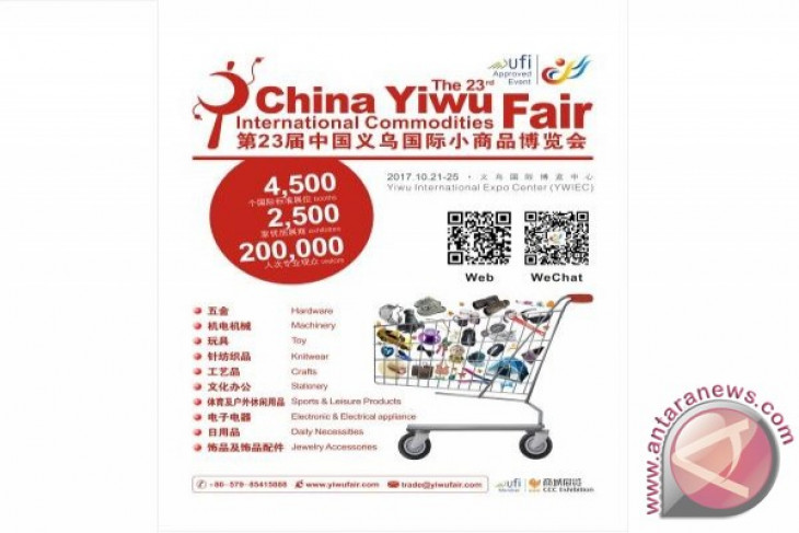 Highlights to expect for 22nd Yiwu International Commodities Fair
