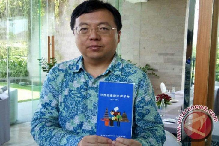 Konjen Tiongkok luncurkan buku praktis panduan wisata Bali