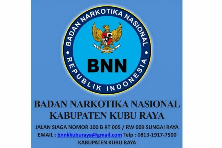 Bnnk Kubu Raya Segera Membangun Gedung Antara News Kalimantan Barat