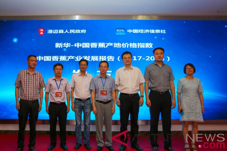 Xinhua-China banana producing area price index released in Chengmai County, Hainan Province