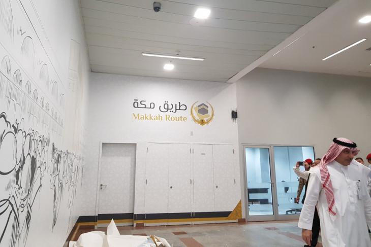 "Hajj - Jeddah airport prepares ""Road to Mecca"" terminal for Indonesian Hajj pilgrims"