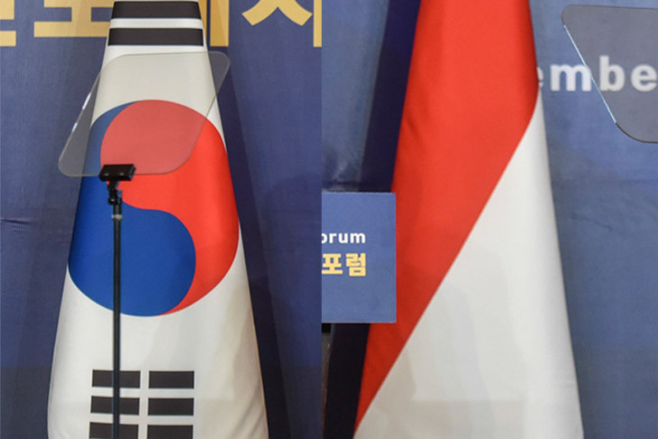 Korean envoy lauds Indonesia for creating peace in Korean Peninsula