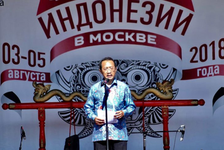 "Indonesian ambassador receives ""visiting professor"" title from Russian university"