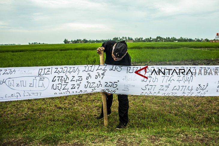 Rekor penulisan aksara Sunda