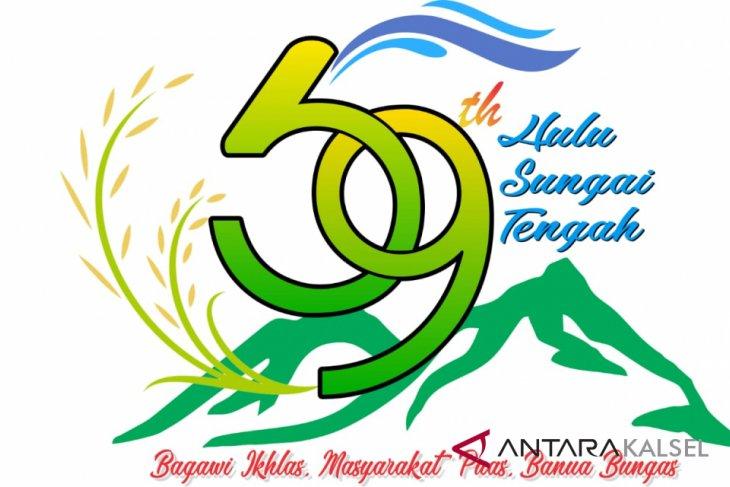 Pemkab Hst Luncurkan Logo Hari Jadi Ke 59 Antara News Kalimantan Selatan