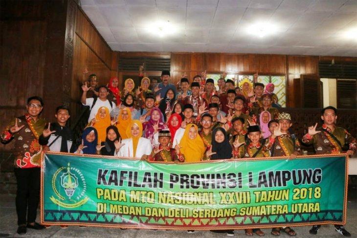 Lampung Sabet Juara Cabang Tahfidzh Quran Di MTQ Nasional Medan
