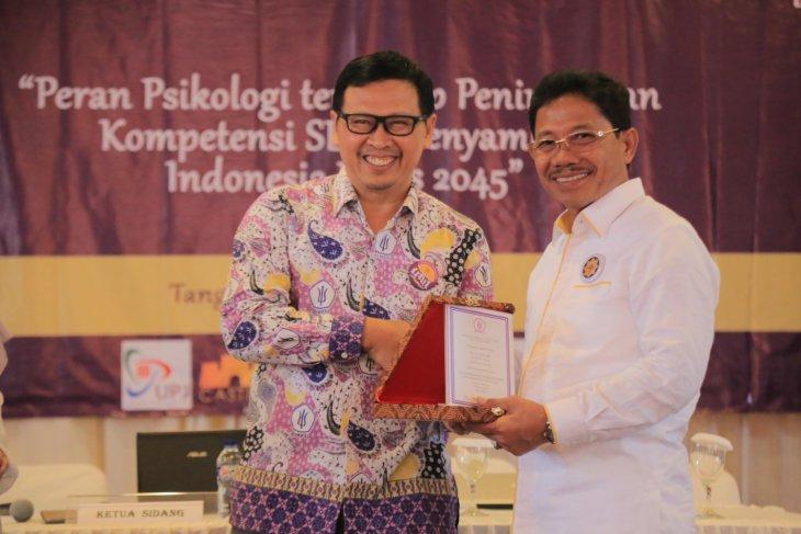 Pemkot Tangerang Ajak Himpunan Psikologi Banten Sinergi Dalam Pembangunan
