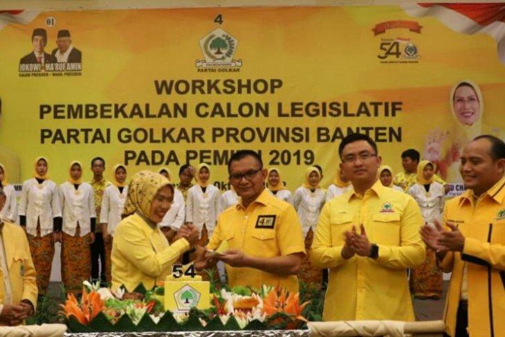 Golkar Banten Atur Strategi Pemenangan Pemilu 2019