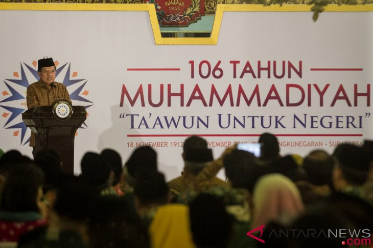 Indonesian nation must be grateful: Vice President