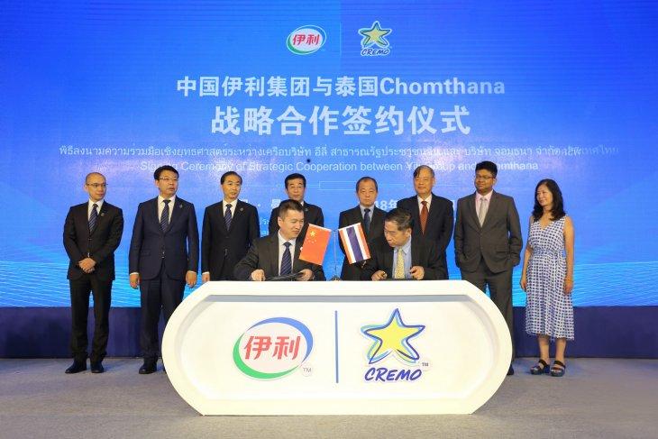 China's leading dairy company Yili buys Thailand's largest local ice cream enterprise, accelerating its internationalization