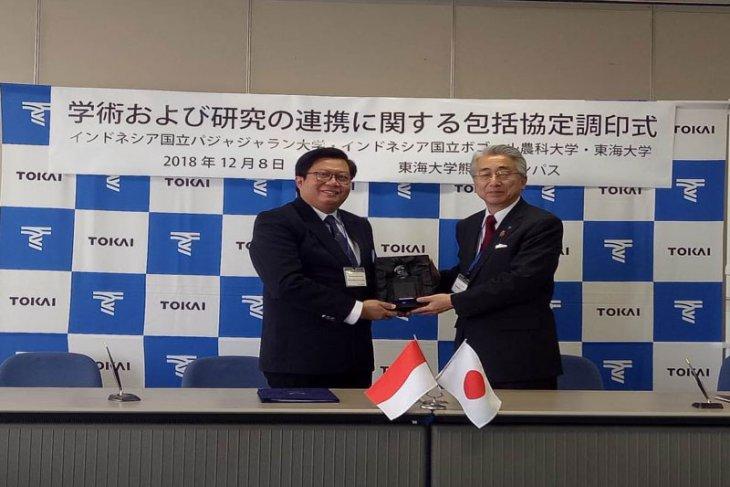 IPB dan Tokai University jalin kerja sama akademik