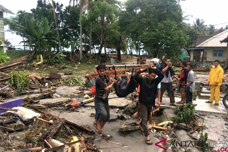 President conveys condolences to victims of tsunami