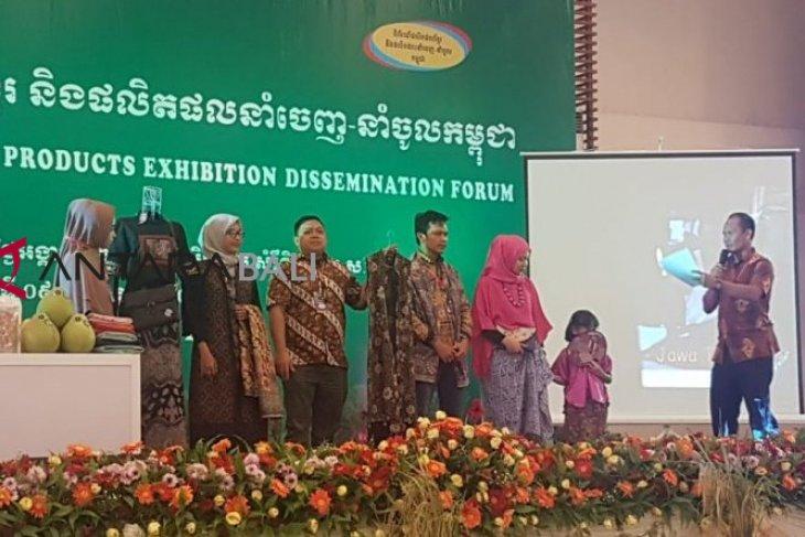 Indonesia presentasikan batik di pameran Kamboja