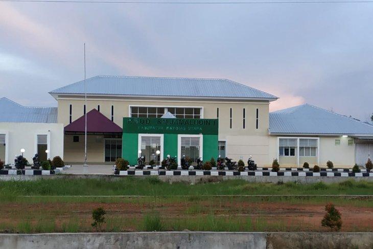 Nakes positif COVID-19, pelayanan di RSUD SM Jamaludin I Sukadana tutup