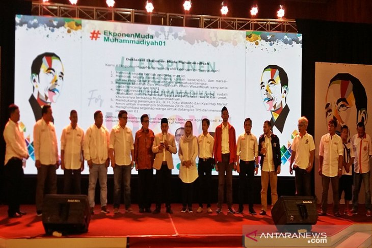 Thousands of Muhammadiyah young members declare support to Jokowi