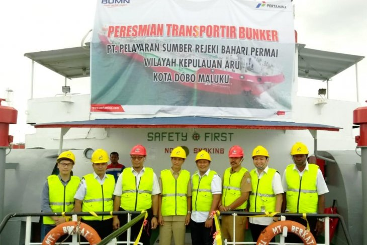 Terminal LPG Wayame di Kota Ambon ditargetkan beroperasi Juli 2021