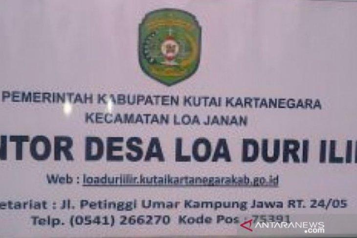 DPMPD Kaltim dorong desa menjadi mandiri