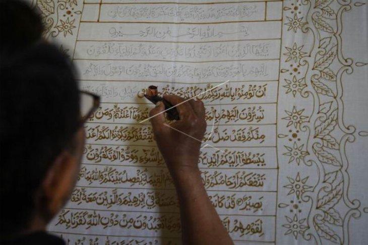 Batik motif ayat Al Quran