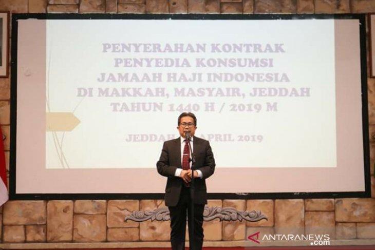 Indonesia menyambut baik seruan Putra Mahkota Saudi terkait Islam moderat