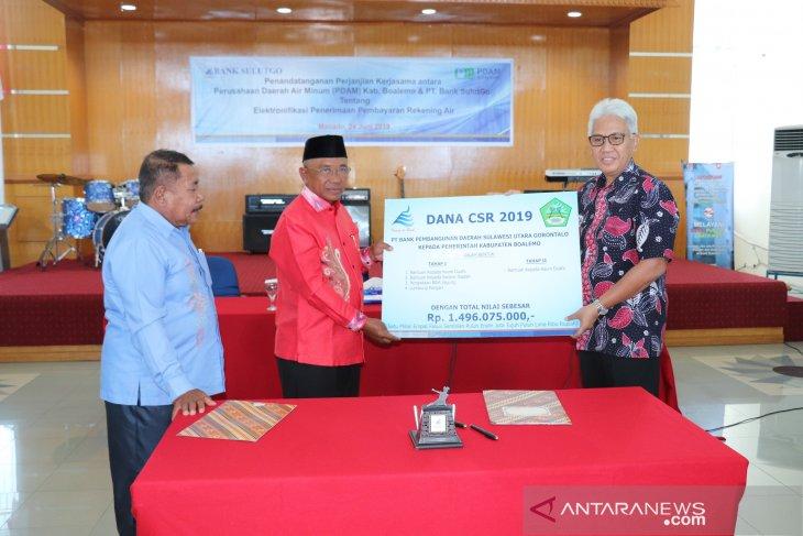 Bank SulutGo serahkan CSR ke Kabupaten Boalemo Rp1,49 miliar