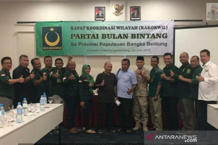 PBB Bangka Belitung siapkan kader terbaik untuk Pilkada 2020