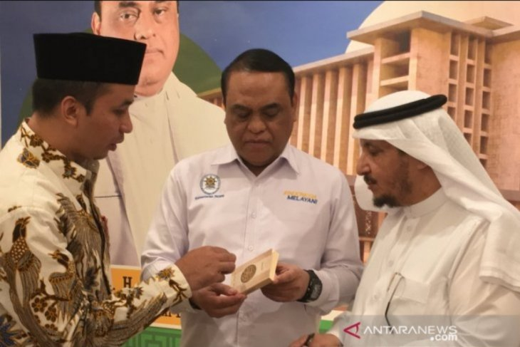 Museum Nabi Muhammad akan dibangun dalam bentuk miniatur 3D di Indonesia