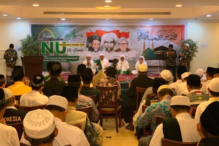 Pertemuan NU sedunia di Mekkah mendoakan Mbah Moen
