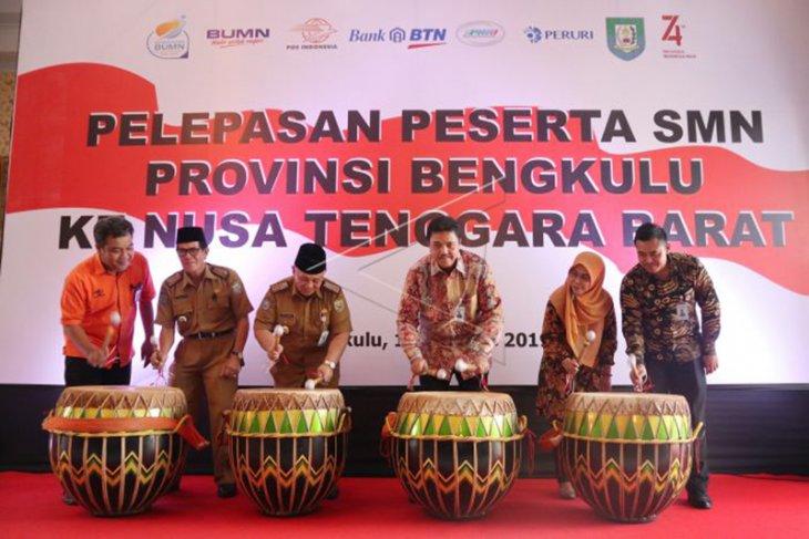 Perkuat nasionalisme, BUMN berangkatkan 23 pelajar Bengkulu ke NTB