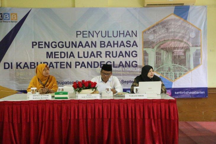 Kantor Bahasa Banten gelar penyuluhan penggunaan bahas luar ruang