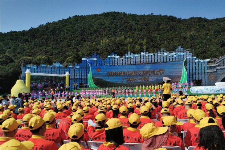 The 2019 Chinese Farmers' Harvest Festival and the first China Meizhou International Elite Summit of tea industry held in Meizhou, Guangdong