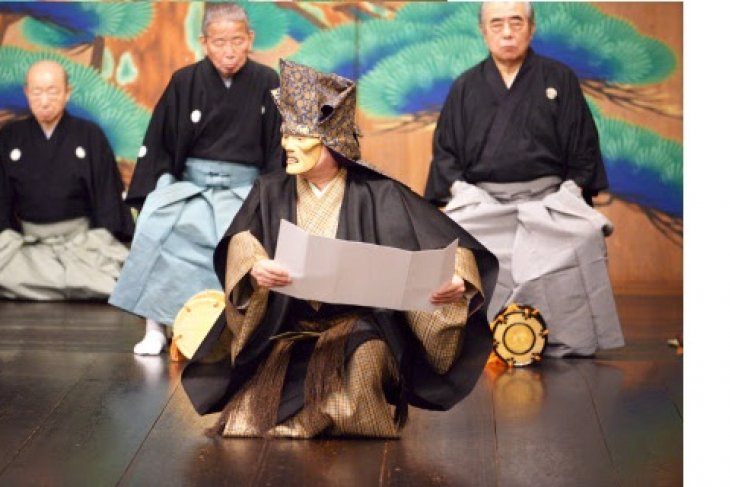 Keio Plaza Hotel Tokyo collaborates with The National Noh Theatre to introduce Japan's Noh culture to the world
