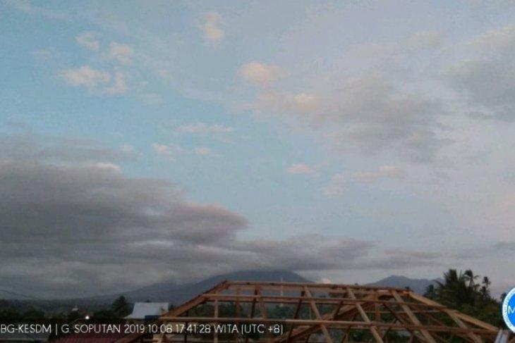 Status Gunung Soputan di Minahasa Tenggara waspada