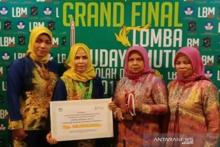 HSU's primary school wins the best national quality culture