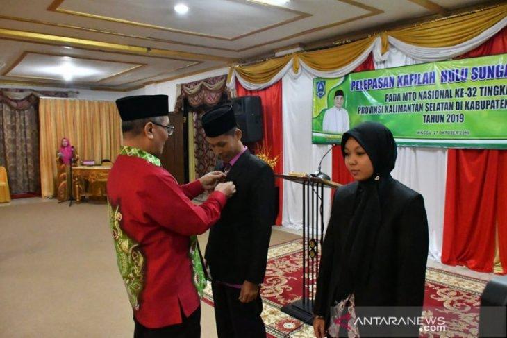 Bupati HSS lepas Kafilah HSS ajang MTQ Nasional ke-32 tingkat provinsi
