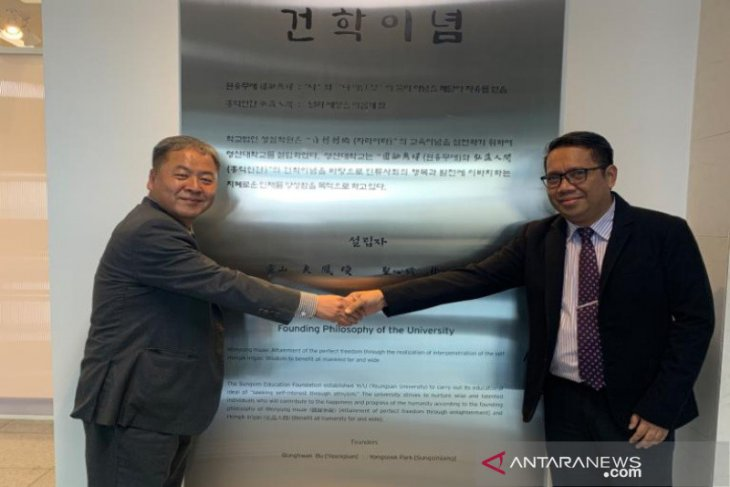 ULM to send its students to study at Youngsan University