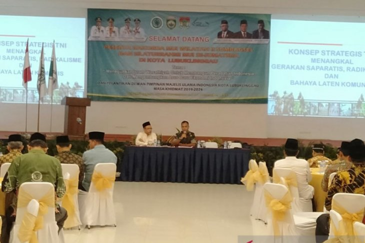 Igniting spirit of nationalism important to deal with radicalism: TNI
