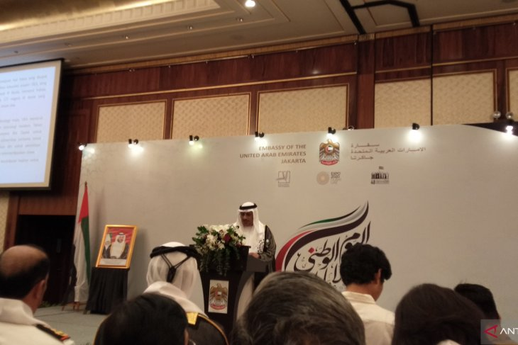 UAE-Indonesia close ties based on mutual respect, cooperation