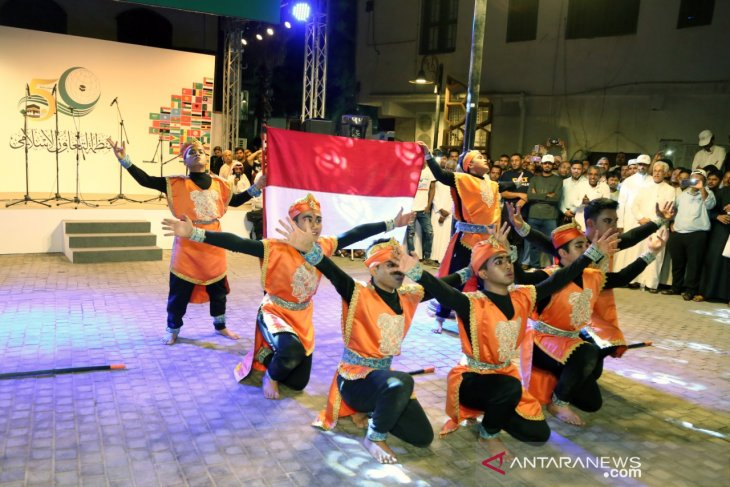 Indonesia presents cultural performances to mark 50th OIC anniversary
