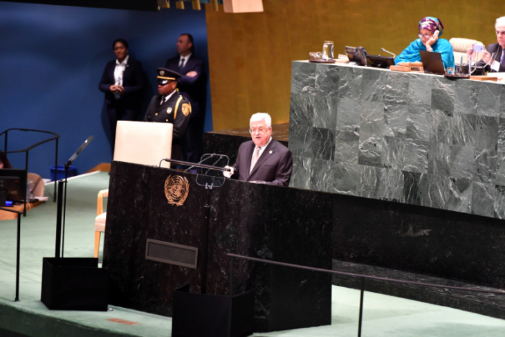 Presiden Palestina bakal bicara di DK PBB tentang rencana perdamaian Timur Tengah