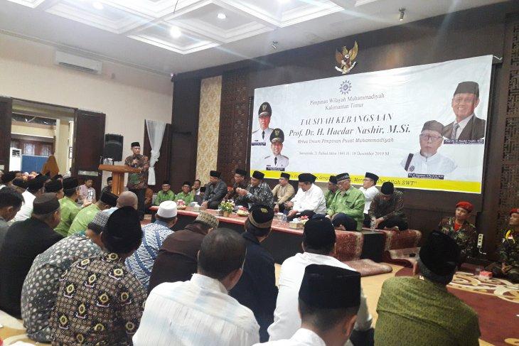 Muhajir Menteri Pertama Kunjungi Rumjab Sejak Hadi Jadi Wagub