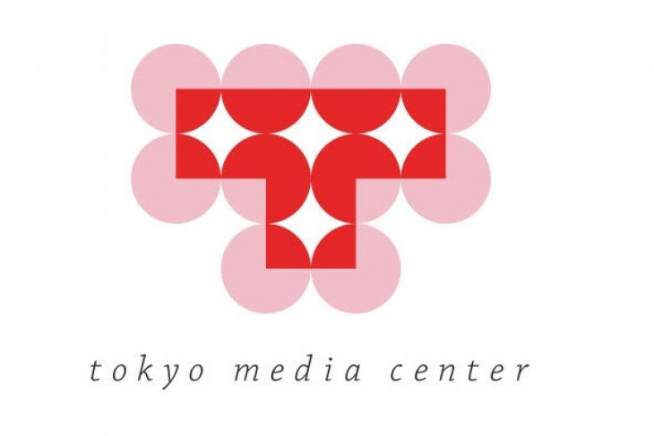A media coverage base for the Tokyo 2020 Games The Tokyo Media Center is now accepting accreditation card applications