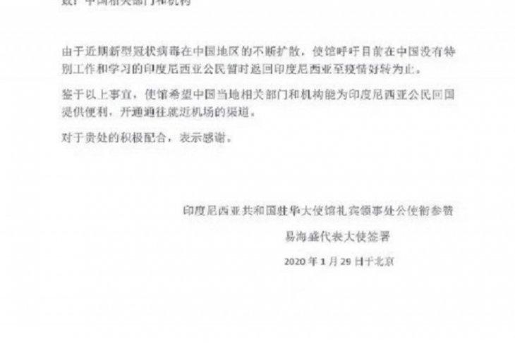 Cegah tertular corona, KBRI Beijing imbau WNI di China pulang kampung